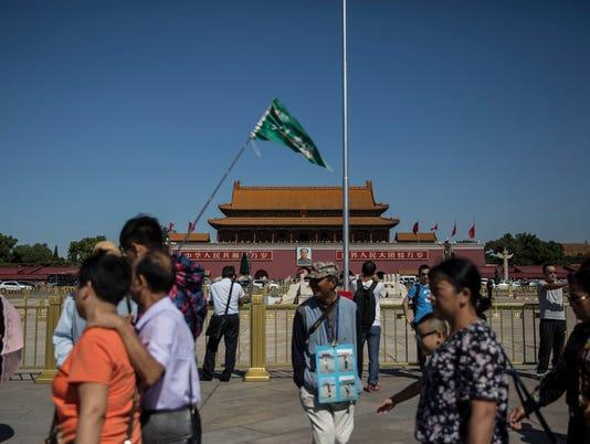01_Tiananmen_China