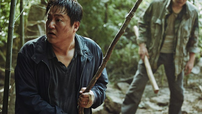 The Wailing' review