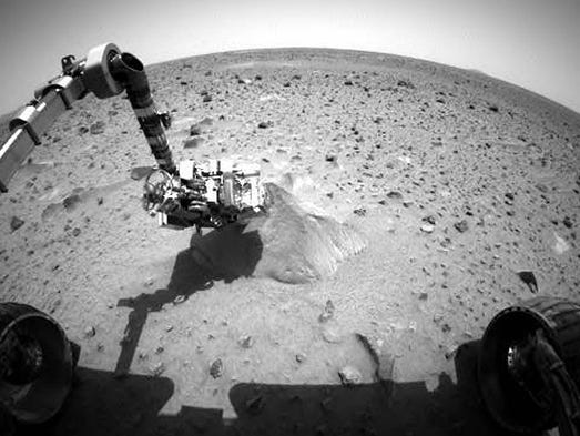 first mars exploration rover - photo #26