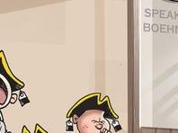 The cartoonist's homepage, greenvilleonline.com/opinion