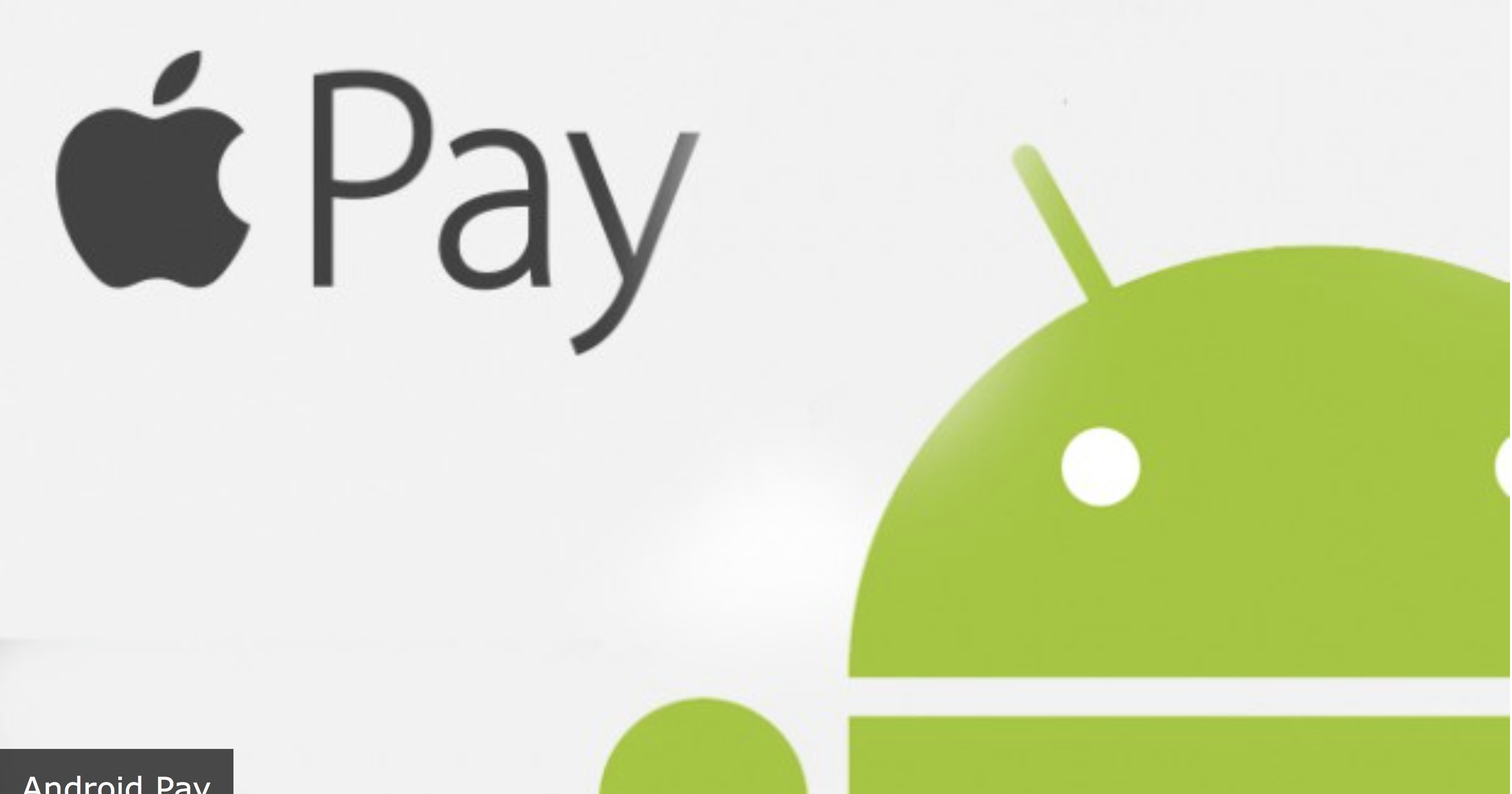 how to use android pay online