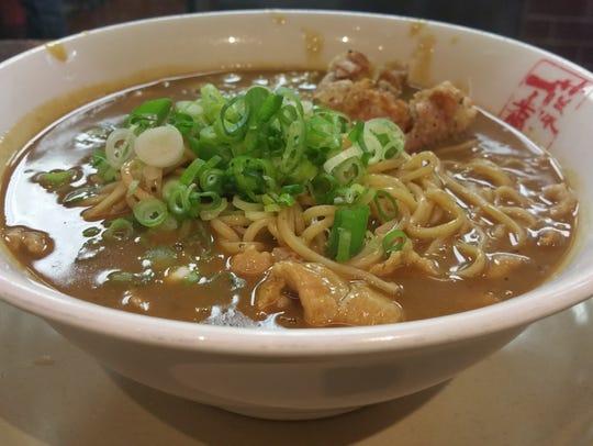 Curry ramen from Fuji Ichiban.