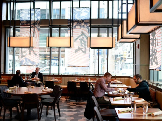 The dining area inside Danlu in Philadelphia, which offers an exceptional bar program.