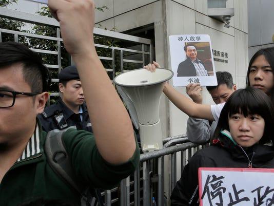AP HONG KONG MISSING BOOKSELLERS I HKG