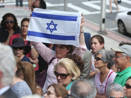 Israel rally in White Plains