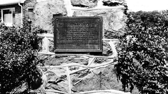 For years, this marker designated the site where Jonathan Jessop developed the York Imperial Apple. With construction of Apple Hill Medical Center around that site, the state Horticultural Association-sponsored marker has been moved inside the medical complex. It sits in obscurity today in the area of the center's coffee shop.