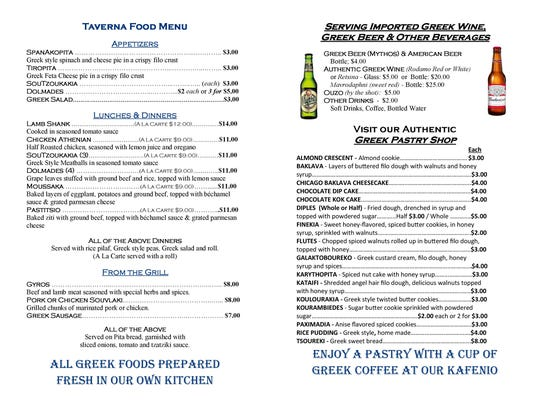 The 39th annual Greek Festival in Fort Pierce features