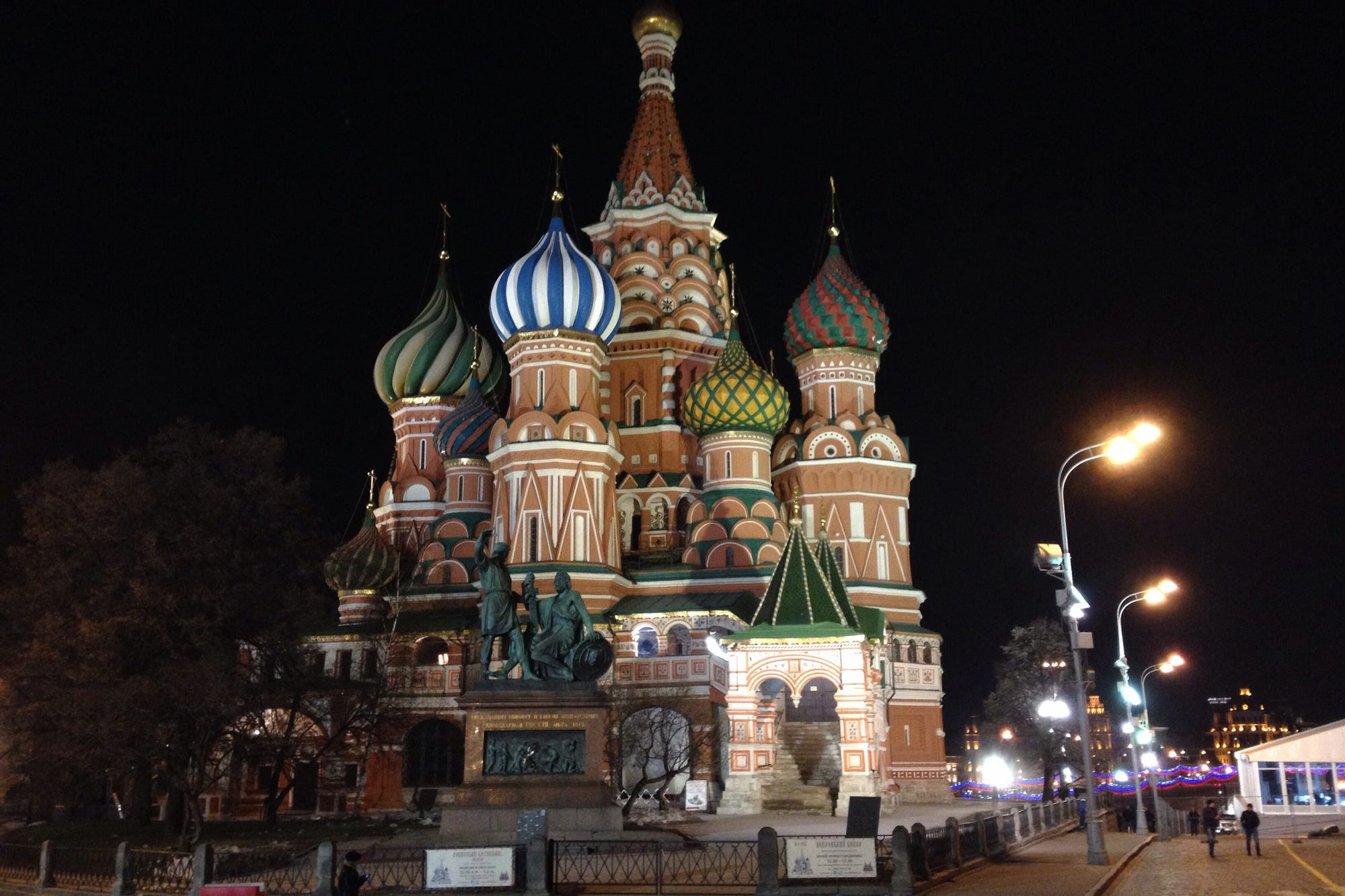 Shops Vis-a-vis in Moscow: features and addresses