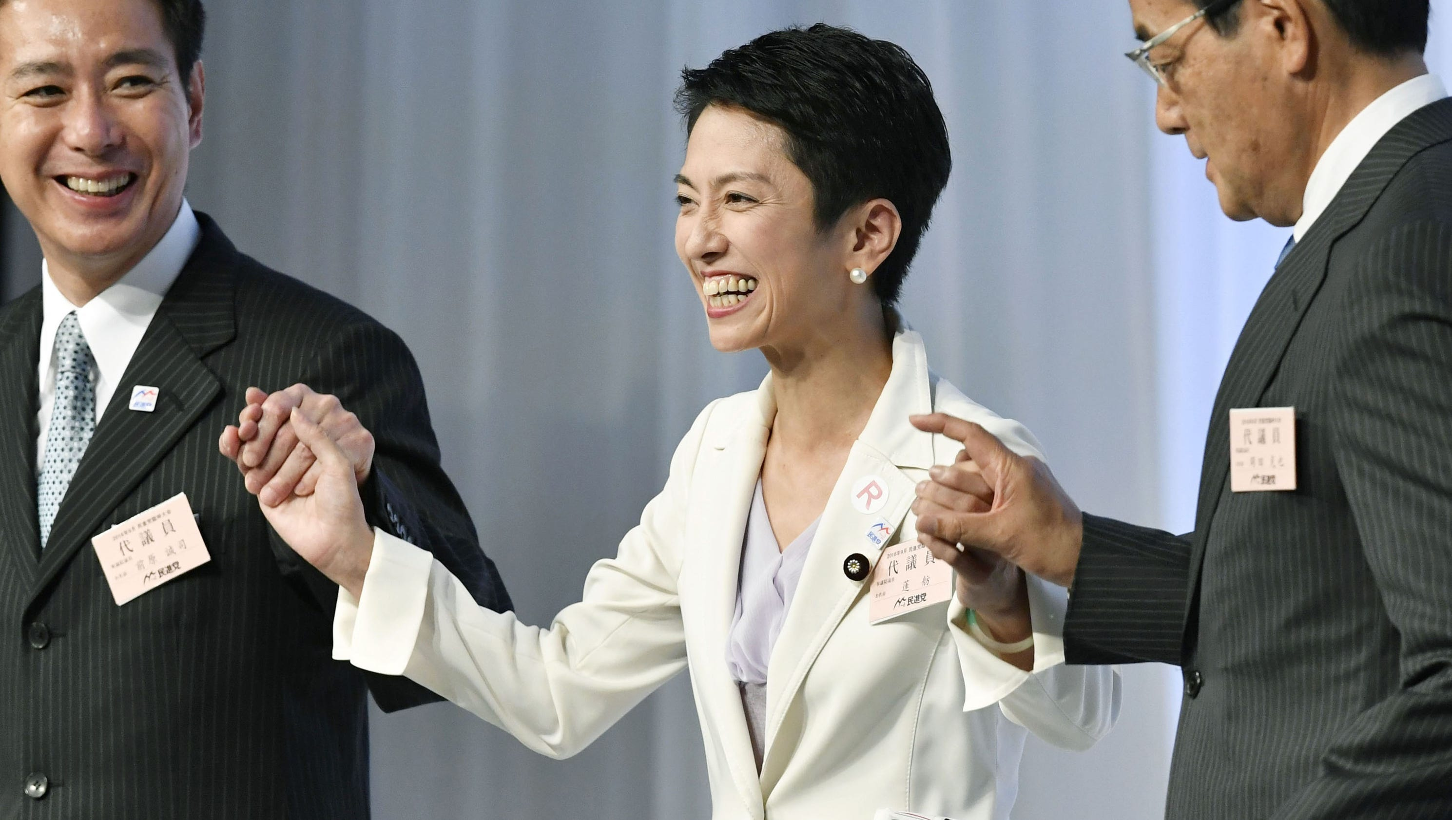 Women gain a new political leadership post in Japan