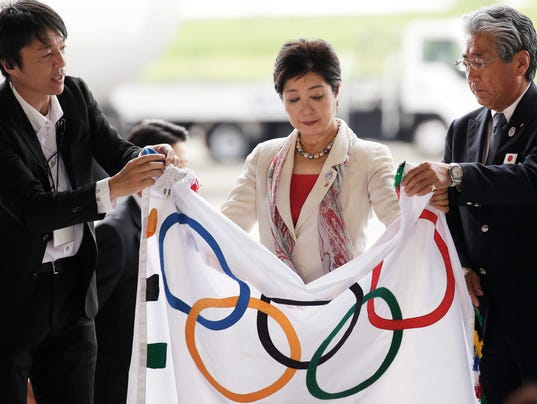 EPA JAPAN 2020 OLYMPIC GAMES SPO SPORTS EVENTS JPN
