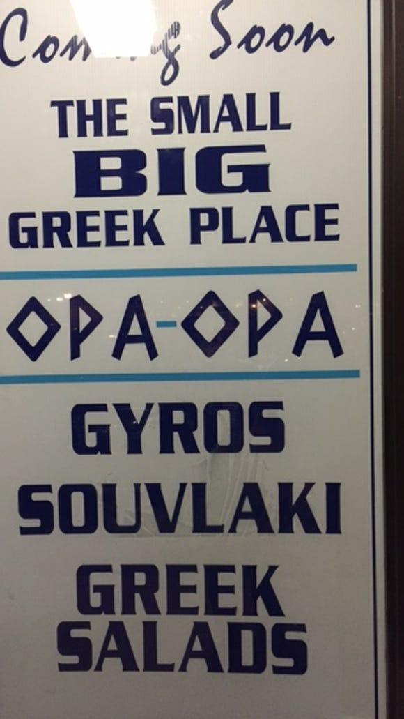 New Greek eats for Trolley Square.