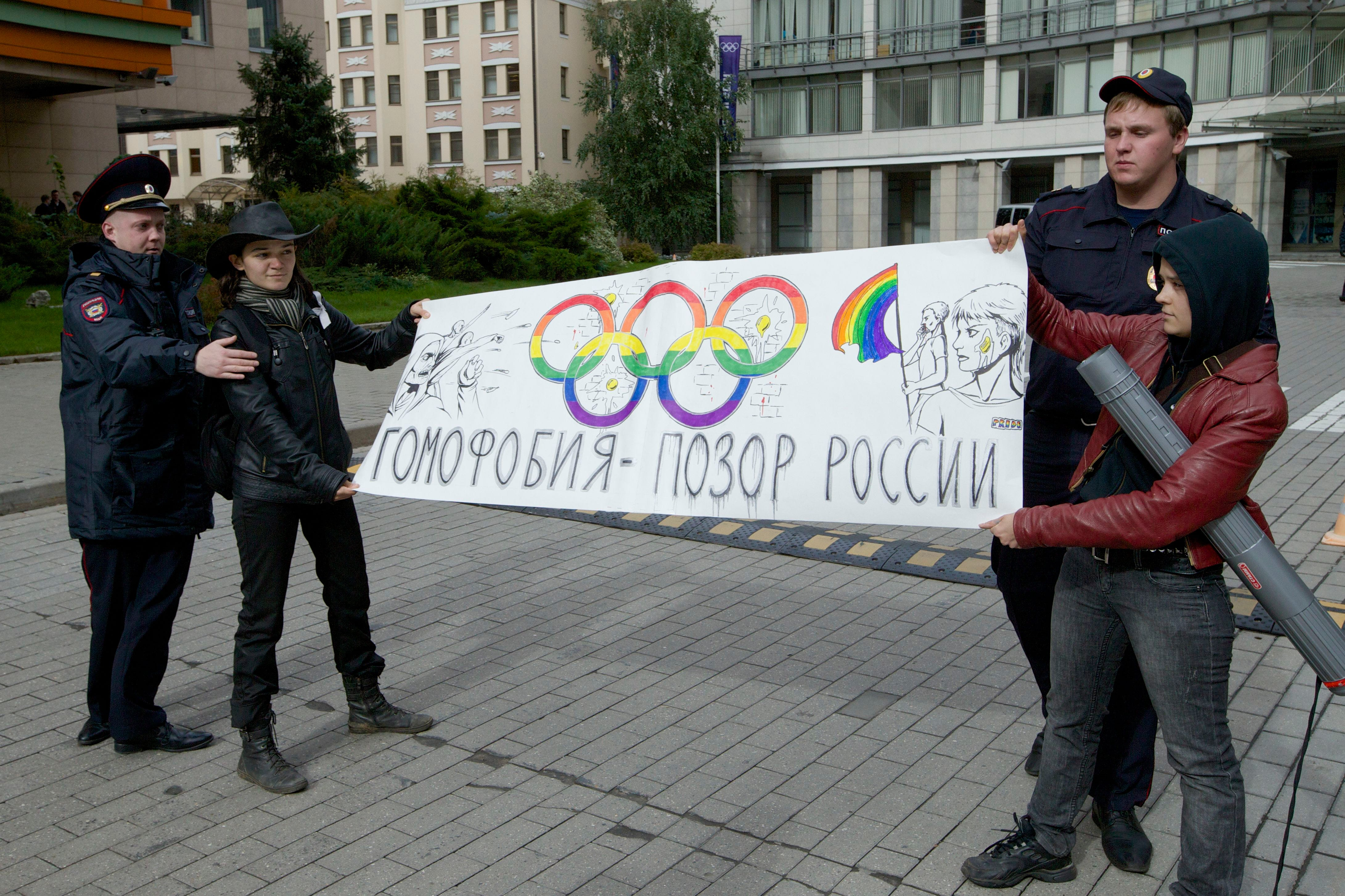 Anti homosexual propaganda law
