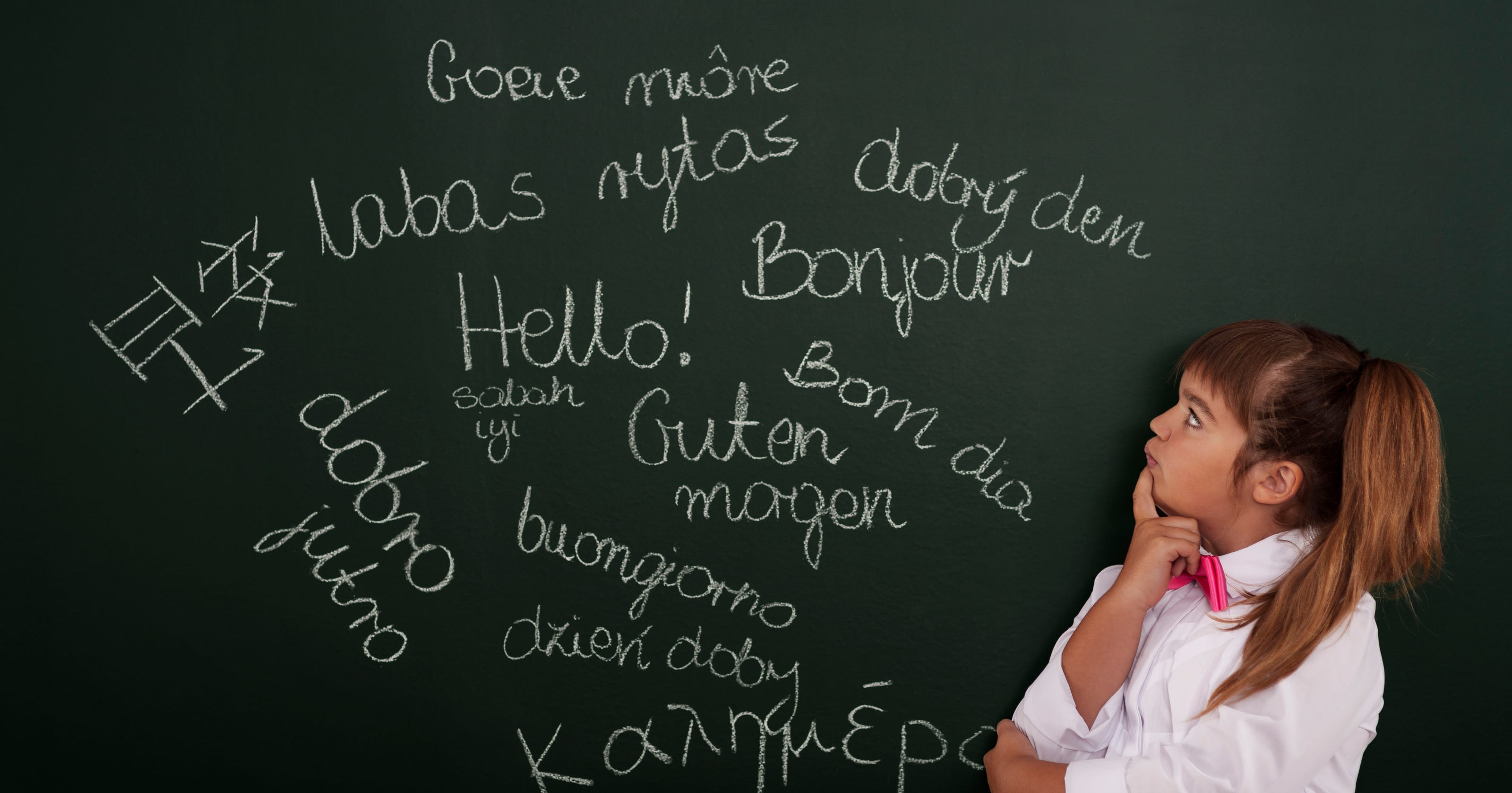 Tackling foreign language requirements for college