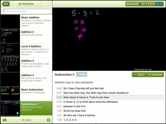 Screenshot of Khan Academy