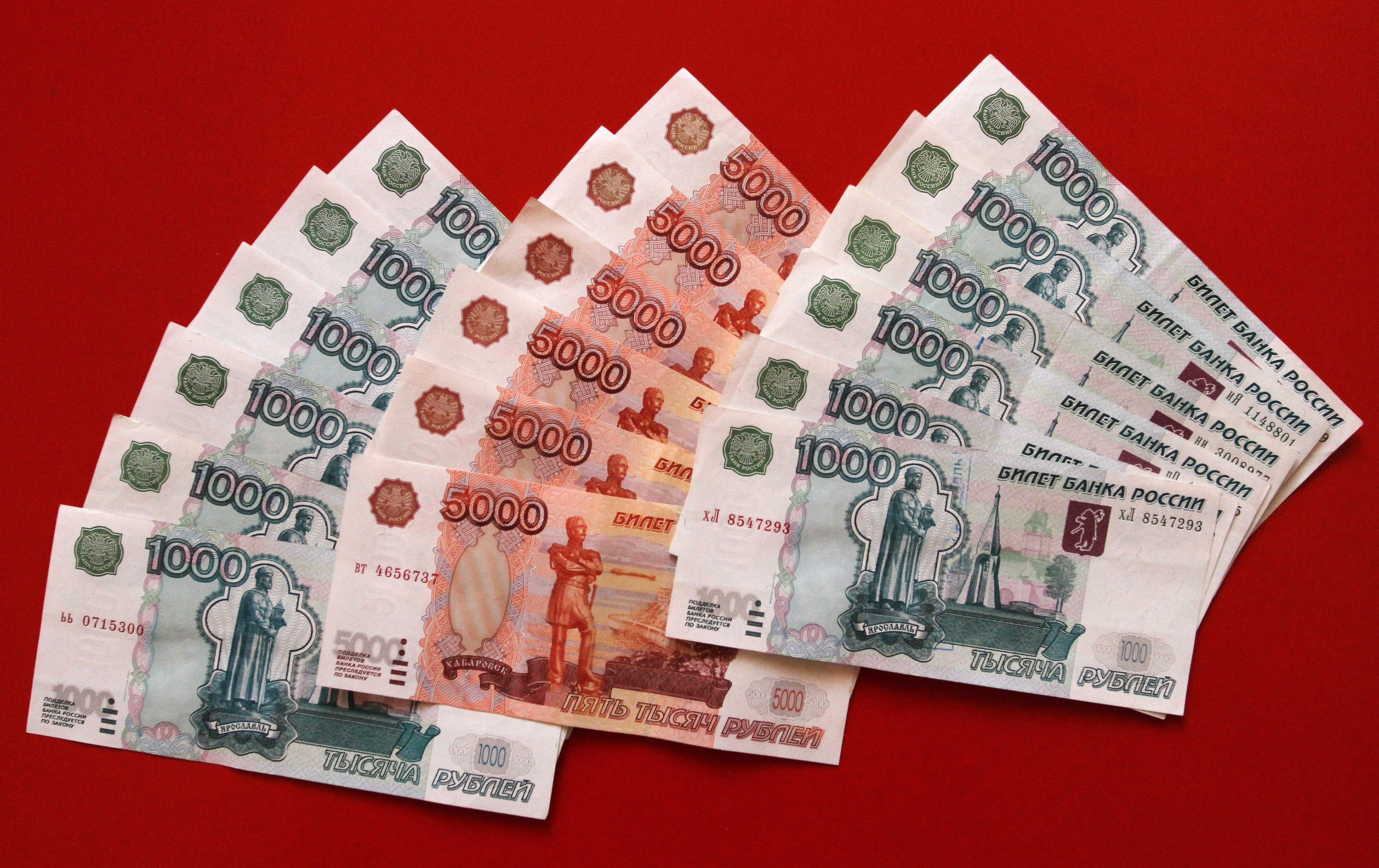 What is the most expensive 10 ruble coin in Russia
