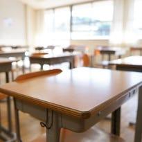 East Detroit Public Schools gets a name change