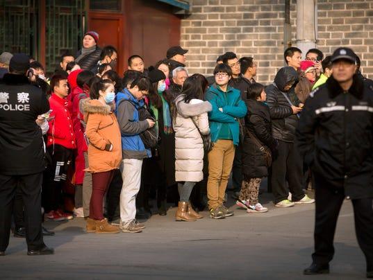 AP CHINA FAKE INVESTMENTS I FILE CHN