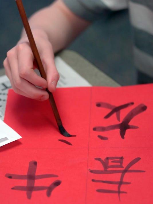-try.chinawrite-7.0200109.jp.jpg_20090202.jpg