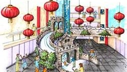 Artist's rendering of The Great Wall of China Slide at The Children's Museum of Indianapolis.