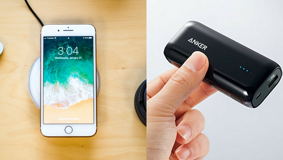 Charge your phone anywhere with today's deals