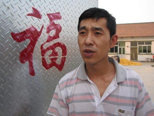 Guan Shengyong