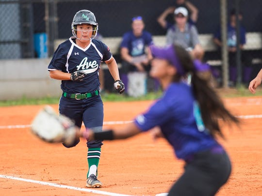 Ave Maria softball, 2017