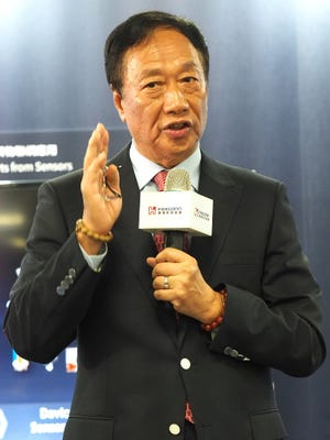 Hon Hai Group Chairman Terry Gou speaks at a news conference in New Taipe City, Taiwan, 22 June 2017. Gou said that Toshiba's sale of its memory unit is not over yet and Hon Hai still has a big chance of winning. Hon Hai, also called Foxconn, bought majority stake in Japan's Sharp company and is bidding for Toshiba Memory. Toshiba said that it would award priority negotiation rights to a Japanese government-led group comprising Japanese, South Korean and US firms. Gou also said that Hon Hai will finalize investment plans in the US in early August. The investment will reach ten billion US dollar spanning in sveral states.
