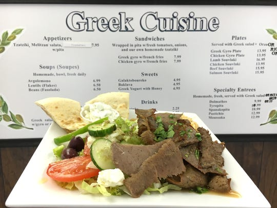 At Greek Cuisine in Camarillo, the Greek gyro plate