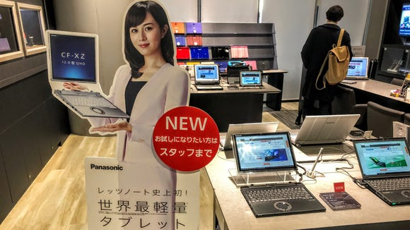 The Panasonic Lets Note laptops are billed as the world's lightest.