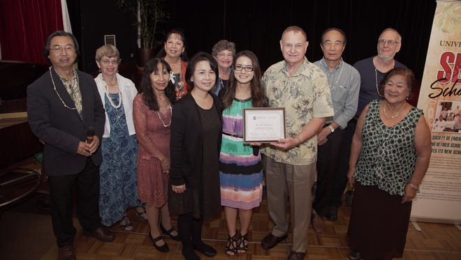 Mayumi Krause, a Master of Science student in Clinical Psychology at the University of Guam, received a scholarship award from the University of Guam Society of Emeritus Professors and Retired Scholars (SEPRS) at the SEPRS Inaugural Scholarship Award Luncheon held at the Hilton Guam Resort & Spa on April 14, 2018. Pictured from left: Dr. Hiro Kurashina, Dr. Rebecca A. Stephenson, Dr. Lou Klitzkie, Dr. Cynthia Sajnovsky, mother of Mayumi Krause, Professor Karen Carpenter, Mayumi Krause, Dr. Lawrence F. Kasperbauer, Dr. C. T. Lee, Dr. Christopher Lobban, and Dr. Filomena Cantoria.