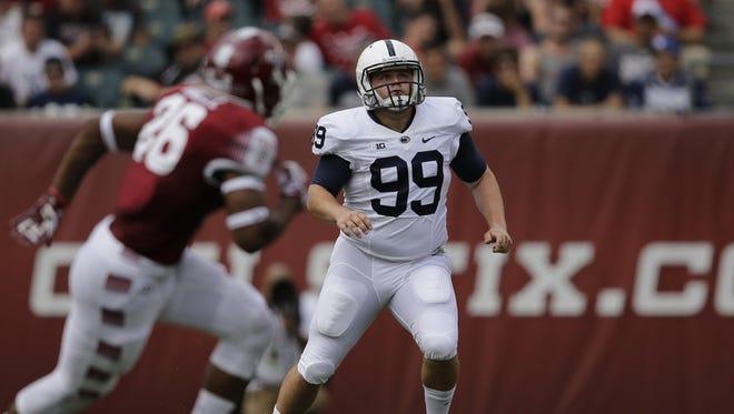 Penn State kicker Joey Julius won't return to the team this fall.