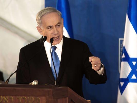 ISRAEL-MILITARY