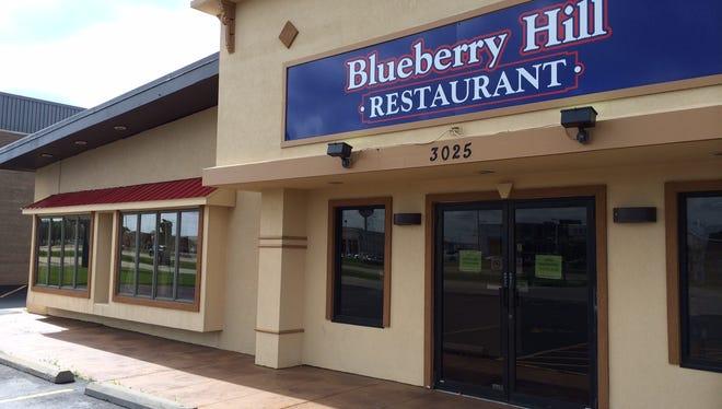 Blueberry Hill Restaurant