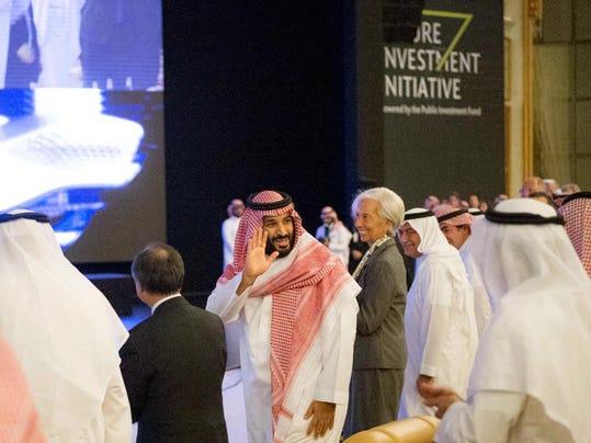 Mohammed bin Salman,Christine Lagarde