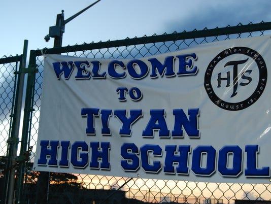 Tiyan High School stockphoto