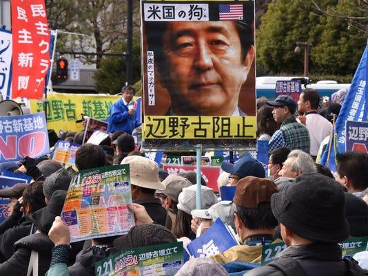 JAPAN-US-OKINAWA-DEFENCE