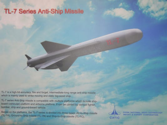 Le catalogue des armements chinois disponibles à l'export - Page 5 635912233967078894-P1190319
