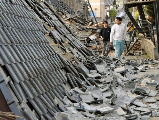 earthquake today - photo #10