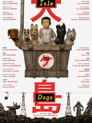 Bryan Cranston, Scarlett Johansson and Courtney B. Vance join Wes Anderson regulars like Bill Murray for 'Isle of Dogs.'