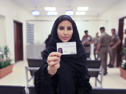 This image released by the Saudi Information Ministry,shows Esraa Albuti