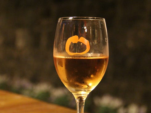 The genesis of the world's first persimmon wine is taking place in central Korea. The wine is sweet and fragrant, but lacks a lot of the thickness and tannin that you would experience with a traditional wine.