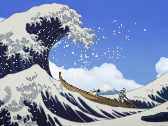 "A scene from the Japanese animated film ""Miss Hokusai."""
