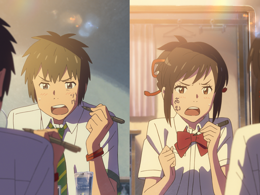 A shot from 'Your Name'
