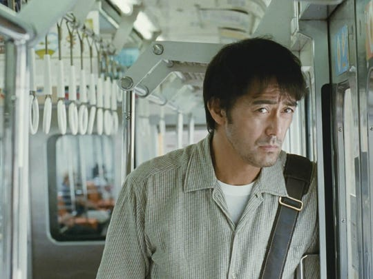 """From Japan, """"After the Storm"""" will screen in January to launch the Central Library's """"Wider Angle Film Series."""""""