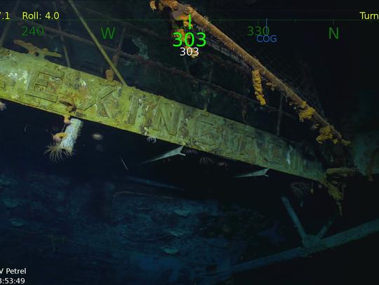 Wreckage of the USS Lexington