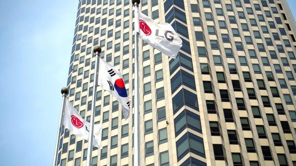 LG Twin Towers, Seoul, South Korea