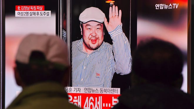 A Seoul television station reports on Feb. 14, 2017 about the possible assassination of Kim Jong Nam, half-brother of North Korean leader Kim Jong Un.