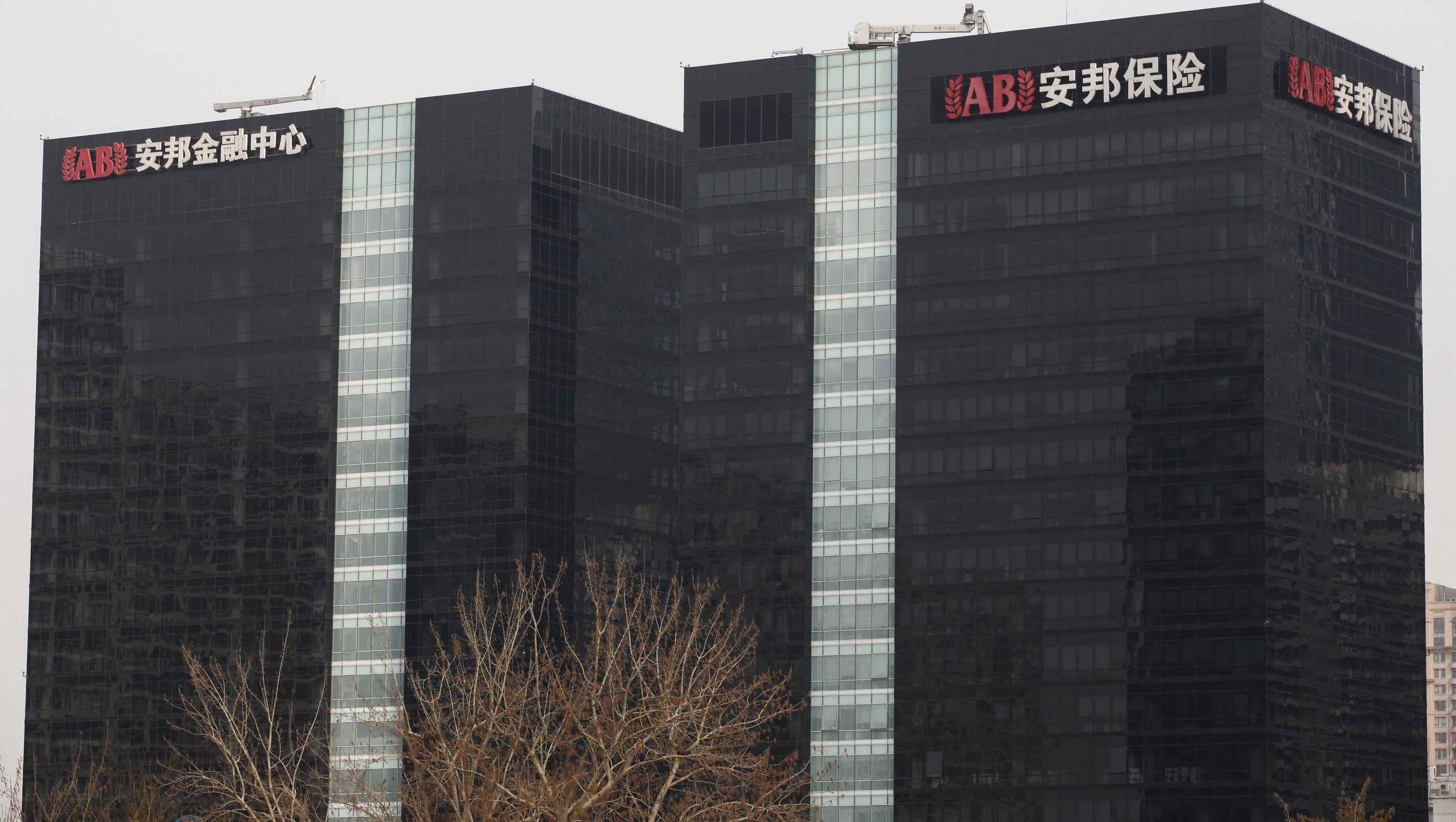 Anbang Withdraws Application For Ny Review Of Insurance Merger