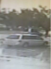 Vehicle linked to vending theft suspect
