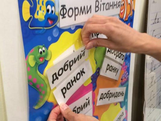 -Ukrainian school.JPG_20140907.jpg